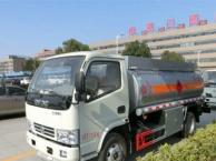 二手油罐车交易市场,沧州二手车交易市场
