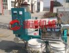 米糠榨油机供货商芝麻榨油机设备报价花生榨油机厂家专业生产