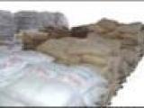吴江明辉供应食品级葡萄糖酸钠