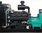 发电机组回收公司 二手发电机回收 广州发电机回收商家