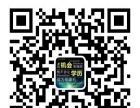 2017广州成人大学夜校招生报名