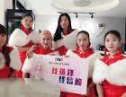 广州百美汇学校广州大型美容美发化妆培训学校