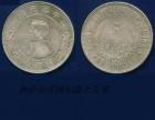古钱币古玩古董鉴定交易快速变现欢迎咨询