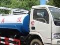 多功能吨洒水车喷洒车小型吸粪车吸污车高压清洗车垃圾车厂家直销