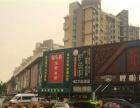 商业街宾馆一层临街、证齐多年超市转让v