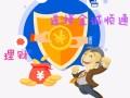 天津房产抵押贷款资质高要求低