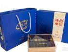宁波鲜海参的价格