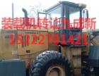 低价出售二手装载机50,30轮式柳工临工铲车5吨