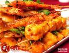 重庆海鲜烧烤免加盟培训