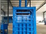 河北沧州饮料瓶液压打包机 服装布匹液压打包机多少钱一台
