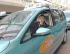 求购 上海下线出租车 大众 途安,只要途安,非诚勿扰