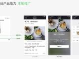 福州微信朋友圈怎么推广广告投放多少钱