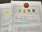 专业深圳香港公司注册 银行开户