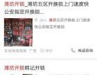 百度直通车/潍坊百度推广/潍坊网络宣传/百度网站建设