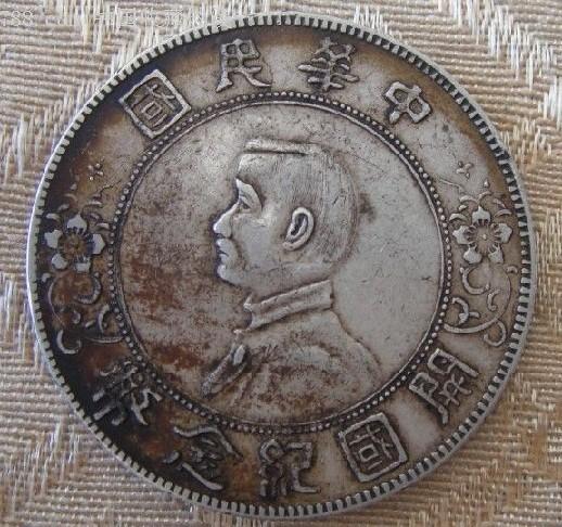 古董古玩古钱币瓷玉书杂鉴定评估交易欢迎咨询