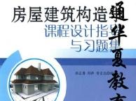 江西吉安质检员资料员培训地点电工焊工如何报名