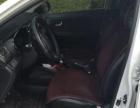 起亚K22012款 1.4 手动 GLS纪念版-买好车 特福莱客