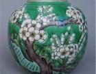 清代素三彩瓷器哪家收购公司成交的多-现金交易