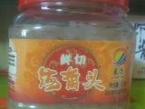 只做品质最好的海洋食品,威海东景鲜切海蜇头开卖啦!!!
