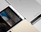高价回收苹果华为三星OPPO VIVO小米品牌手机