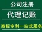 雨花台专业劳务派遣证办理,免费财务选诺壹信