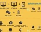 淘宝天猫设计52元/款、微信网站商城开发480起