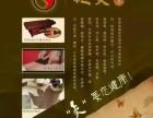 北京淑美華砭石遠紅外艾灸床2017美容院掙錢火爆項目