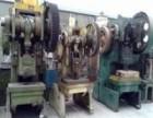 江门新会区整厂设备回收