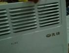 全新的电暖气,没有一点划痕。120元买的。