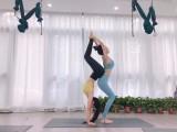 济南瑜伽教练培训