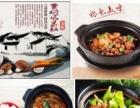 风靡津城黄焖鸡米饭