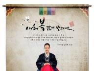 想要移民韩国吗,塘沽山木培训帮你实现韩语梦