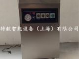 DZ-400自动单室抽真空机 铝箔袋真空包装机 不锈钢封口机