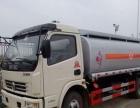 油罐车东风个人东风多利卡8吨油车