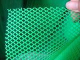 养鸡专用塑料平网、养殖专用塑料垫网、塑料**网厂家直销