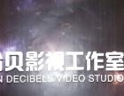 宣传片 微电影 广告策划