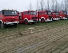 北京大型正规二手消防车水罐消防车