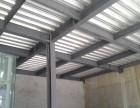 香河钢结构制作公司专业阁楼搭建 彩钢房维修安装价格