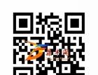 茂名高州网站建设网站设计-鼎丰网络科技有限公司