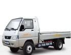 成都零担发往贵州贵阳遵义货物运输托运部物流专线货运