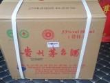 南京老茅台酒回收