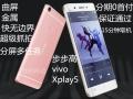 郑州0首付分期手机需要什么证件