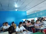 万江曲海社区电脑培训班去哪家比较好