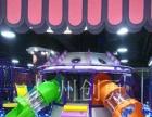 乐宝贝儿童乐园加盟 综合体儿童乐园品牌商