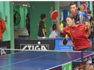 广州弘博体育乒乓球培训