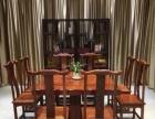 实木巴西花梨木原木餐桌,家居茶桌会客桌现货