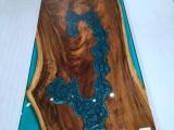 原生态个性胡桃木树脂桌艺术茶桌
