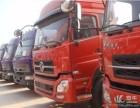 供应青岛港黄岛港集装箱运输车队集卡运输公司