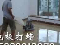 广州木地板打蜡公司|大理石地板打蜡|瓷砖清洁打蜡