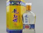 奶酒 内蒙古奶酒 龙驹奶酒 荣尊酒系列 珍品奶酒